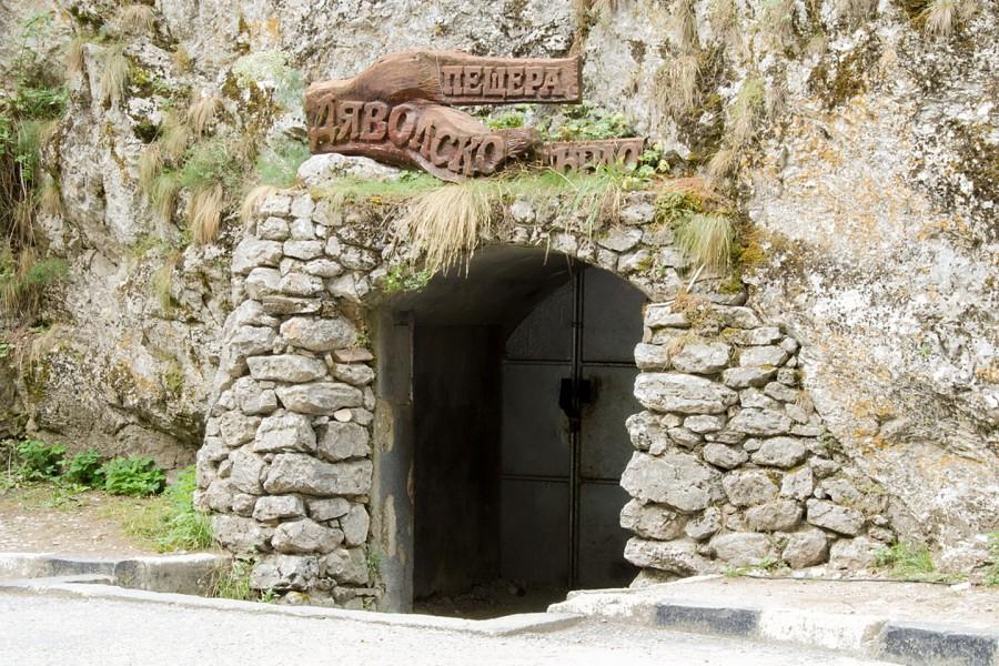 """Dyavolsko Garlo"" cave"